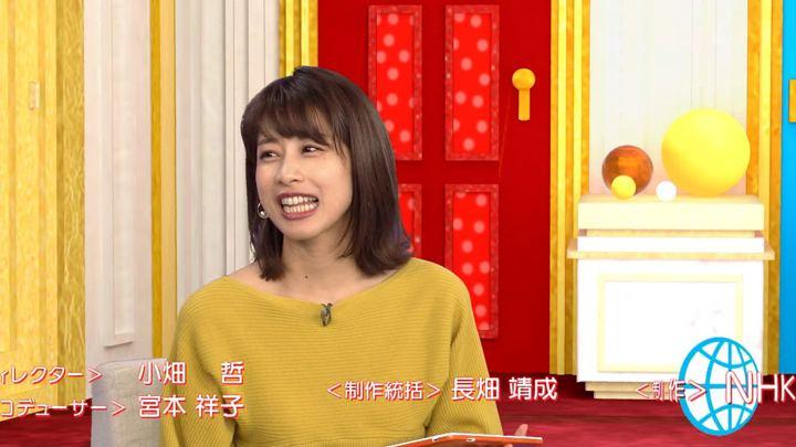 2018年11月22日加藤綾子の画像19枚目