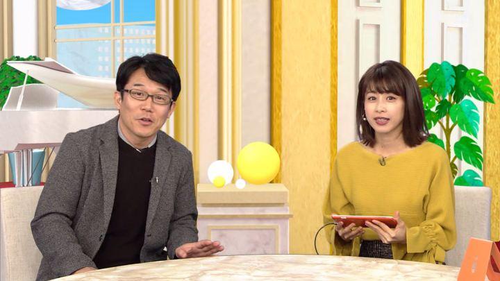 2018年11月22日加藤綾子の画像20枚目