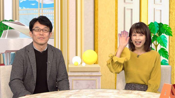 2018年11月22日加藤綾子の画像21枚目
