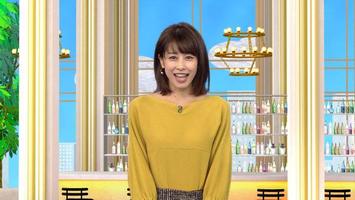 2018年11月22日加藤綾子の画像22枚目