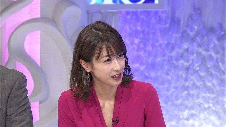 2018年11月24日加藤綾子の画像03枚目