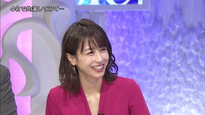 2018年11月24日加藤綾子の画像04枚目