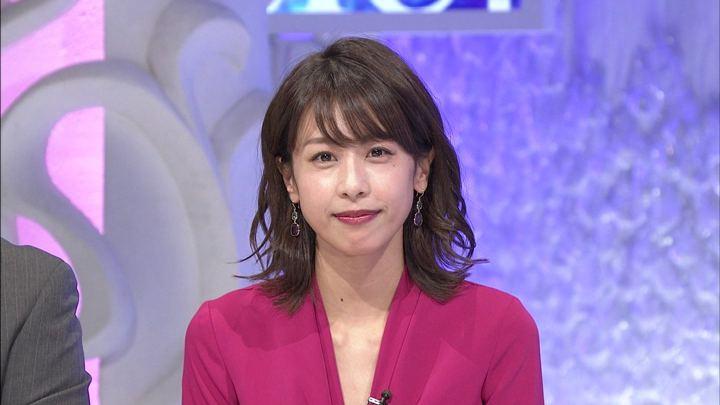 2018年11月24日加藤綾子の画像06枚目