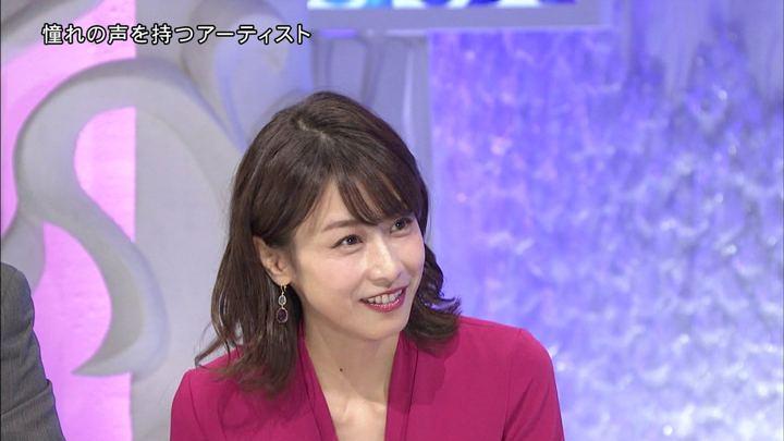 2018年11月24日加藤綾子の画像13枚目
