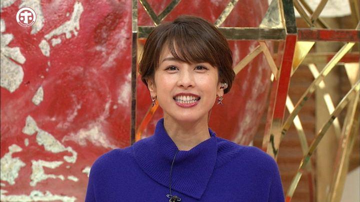 加藤綾子 ホンマでっか!?TV (2018年11月28日放送 31枚)
