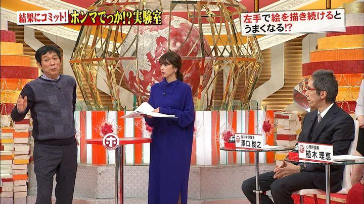 2018年11月28日加藤綾子の画像26枚目