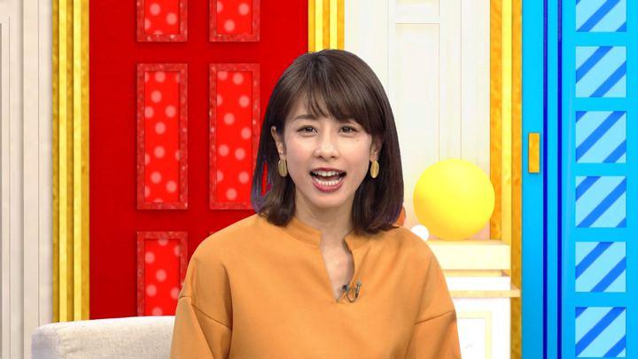 2018年11月29日加藤綾子の画像01枚目