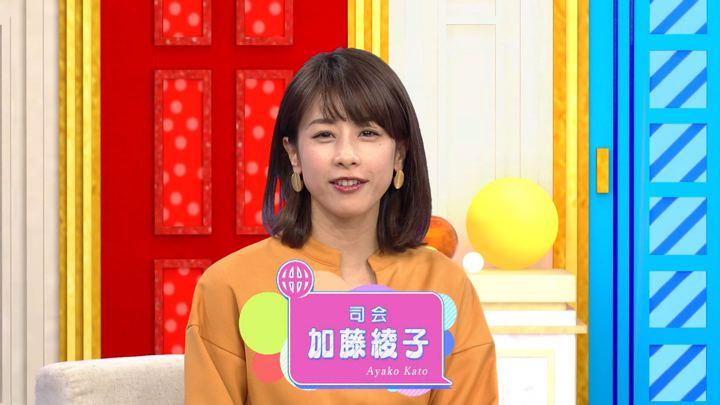 2018年11月29日加藤綾子の画像02枚目