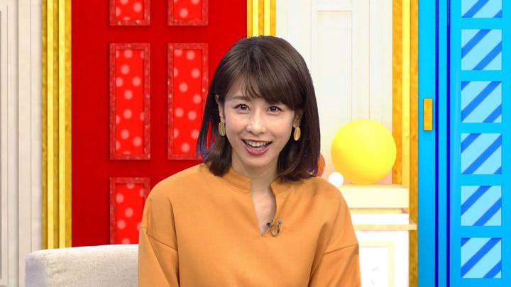 2018年11月29日加藤綾子の画像03枚目