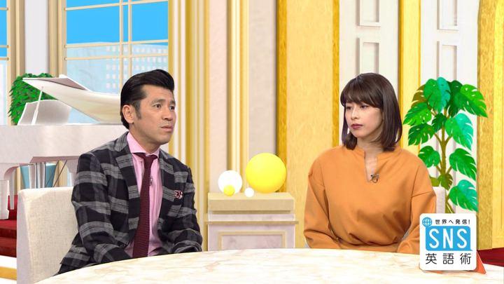 2018年11月29日加藤綾子の画像04枚目