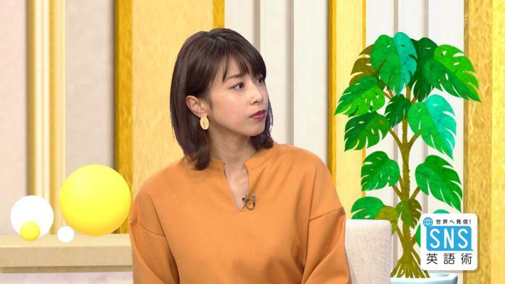 2018年11月29日加藤綾子の画像05枚目