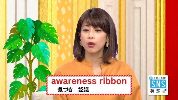 2018年11月29日加藤綾子の画像06枚目