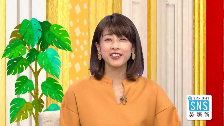 2018年11月29日加藤綾子の画像07枚目