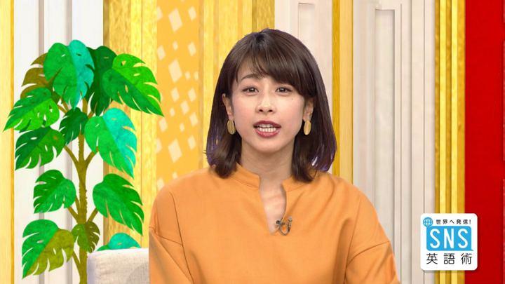 2018年11月29日加藤綾子の画像09枚目