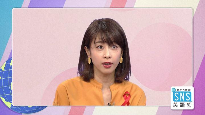2018年11月29日加藤綾子の画像11枚目