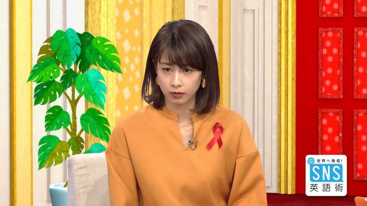 2018年11月29日加藤綾子の画像14枚目