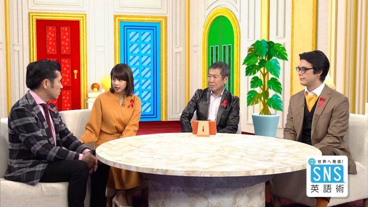 2018年11月29日加藤綾子の画像16枚目