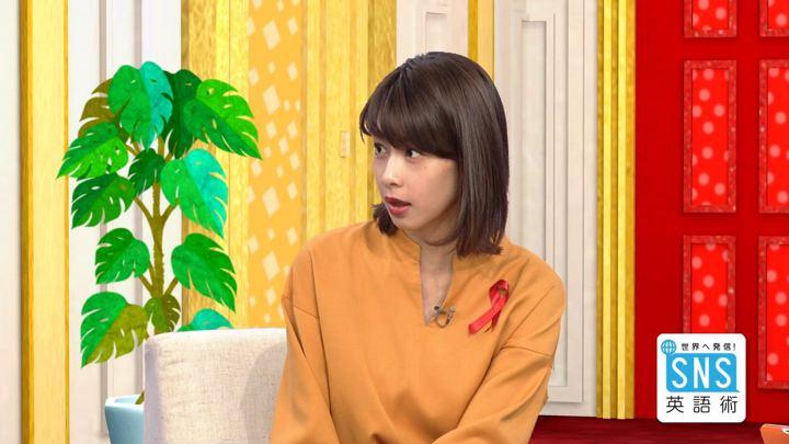 2018年11月29日加藤綾子の画像17枚目