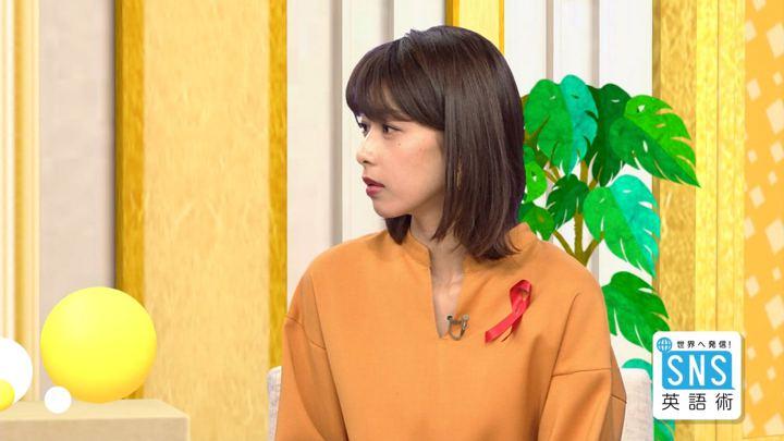 2018年11月29日加藤綾子の画像18枚目