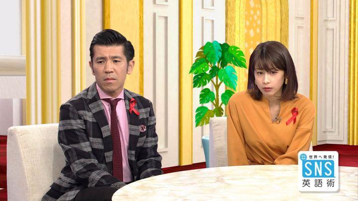 2018年11月29日加藤綾子の画像20枚目
