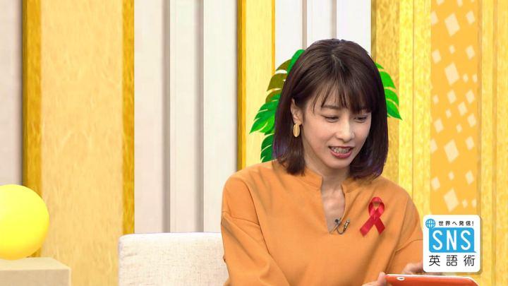 2018年11月29日加藤綾子の画像25枚目