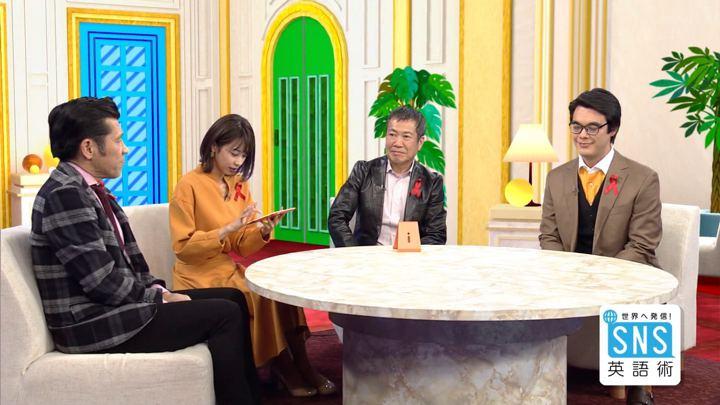 2018年11月29日加藤綾子の画像26枚目