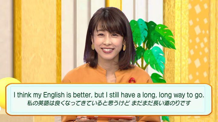 2018年11月29日加藤綾子の画像31枚目