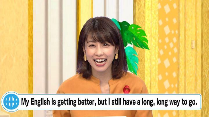 2018年11月29日加藤綾子の画像33枚目