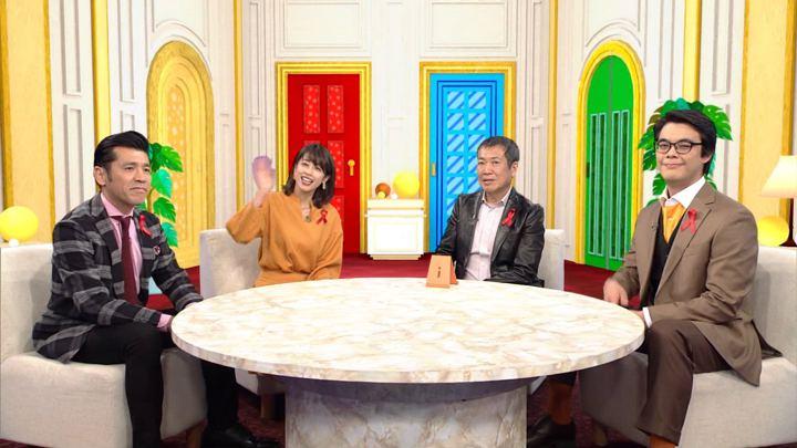 2018年11月29日加藤綾子の画像35枚目