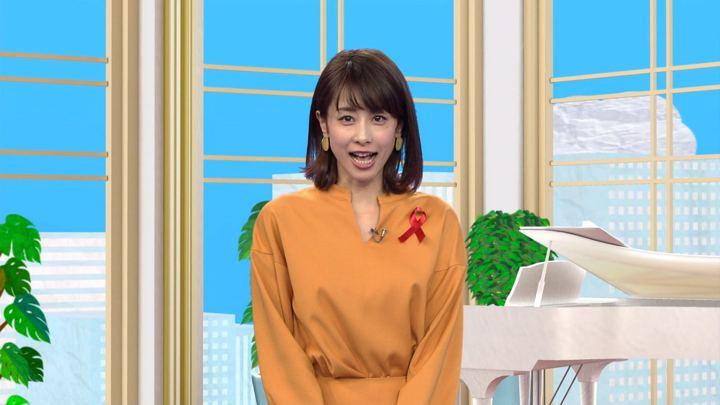 2018年11月29日加藤綾子の画像36枚目
