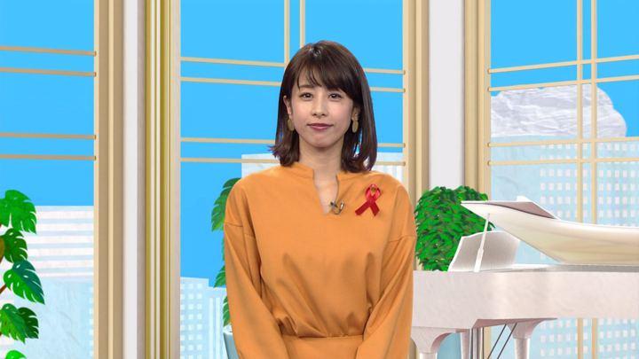 2018年11月29日加藤綾子の画像37枚目