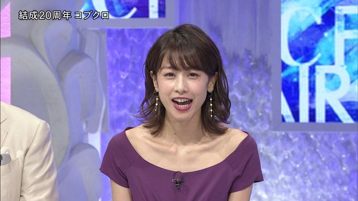 2018年12月01日加藤綾子の画像04枚目