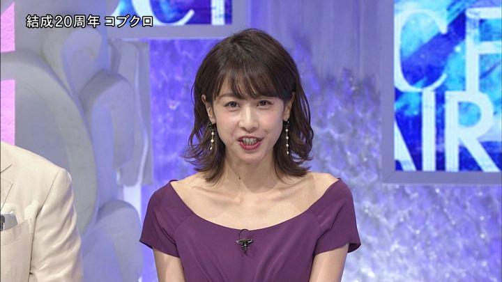2018年12月01日加藤綾子の画像05枚目