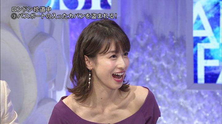 2018年12月01日加藤綾子の画像18枚目
