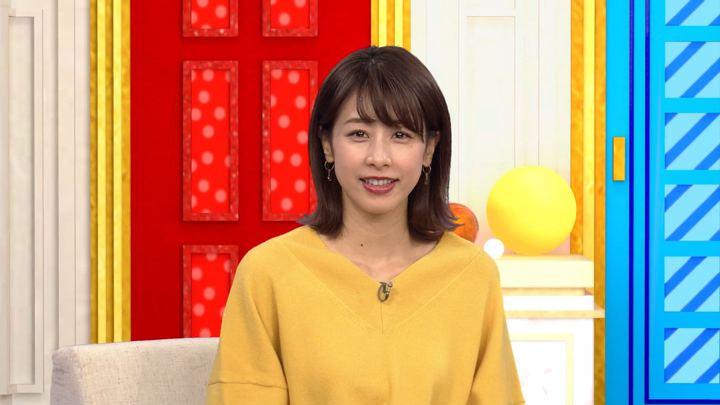2018年12月06日加藤綾子の画像01枚目