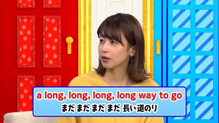 2018年12月06日加藤綾子の画像04枚目