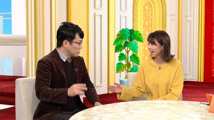 2018年12月06日加藤綾子の画像05枚目