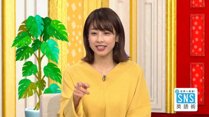 2018年12月06日加藤綾子の画像06枚目