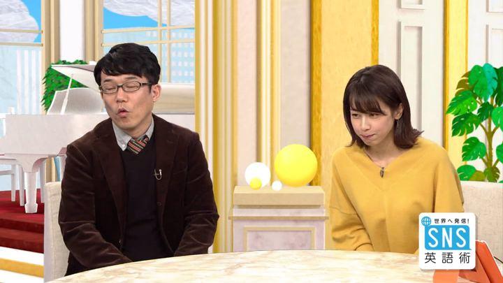 2018年12月06日加藤綾子の画像07枚目