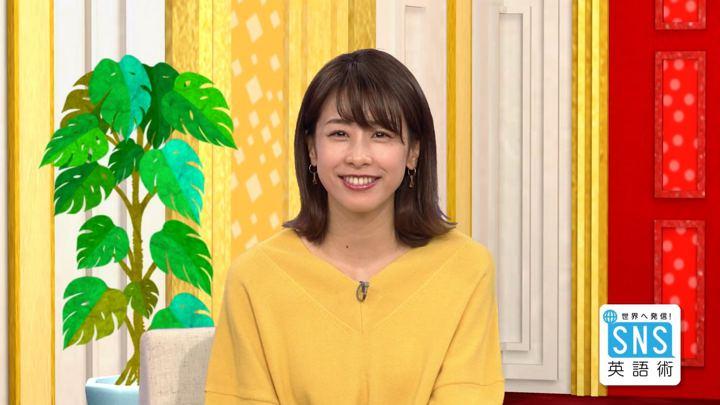 2018年12月06日加藤綾子の画像08枚目