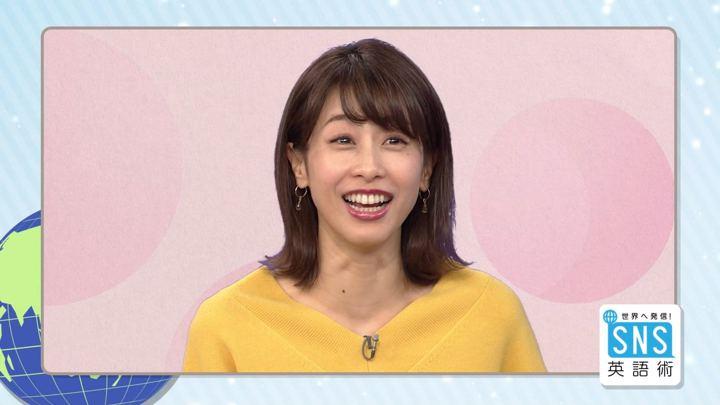 2018年12月06日加藤綾子の画像09枚目