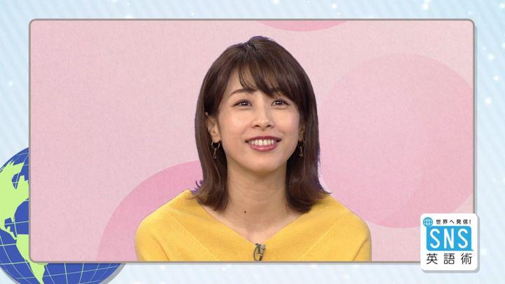 2018年12月06日加藤綾子の画像10枚目