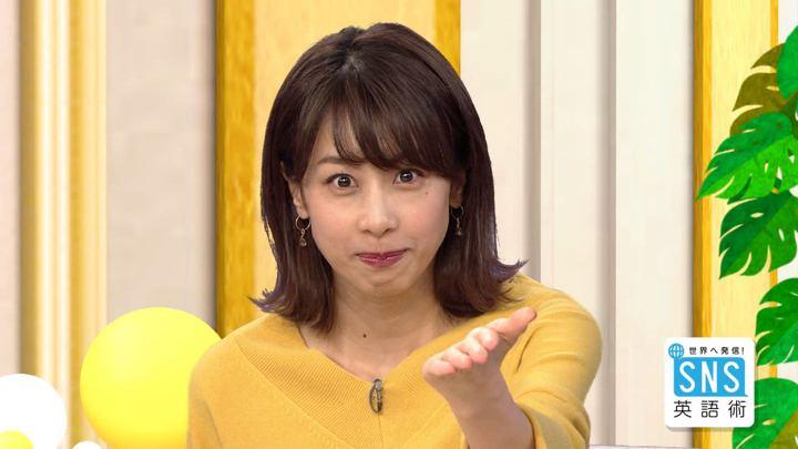 2018年12月06日加藤綾子の画像12枚目