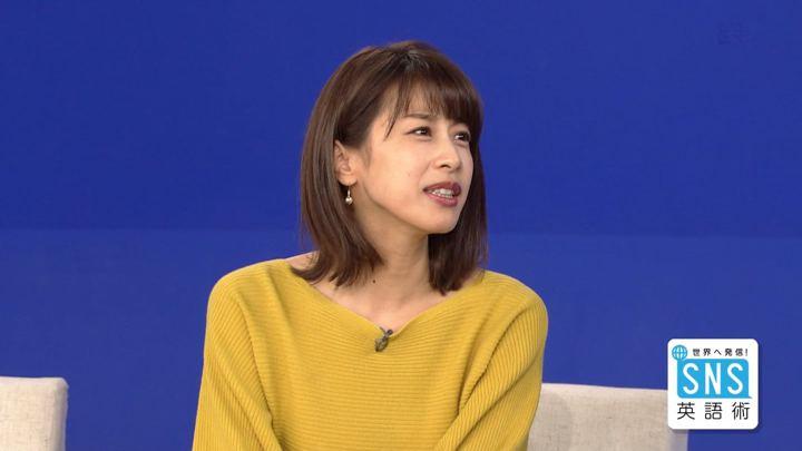 2018年12月06日加藤綾子の画像15枚目