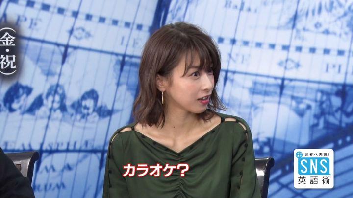 2018年12月06日加藤綾子の画像22枚目