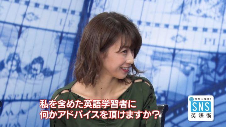 2018年12月06日加藤綾子の画像23枚目