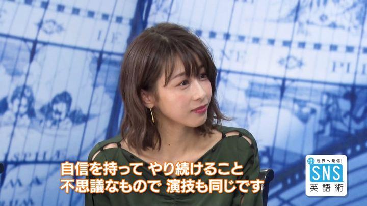 2018年12月06日加藤綾子の画像24枚目