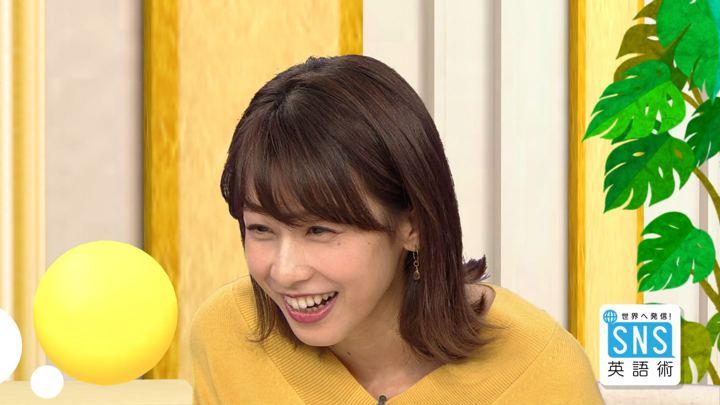 2018年12月06日加藤綾子の画像26枚目