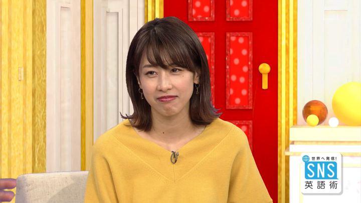 2018年12月06日加藤綾子の画像28枚目