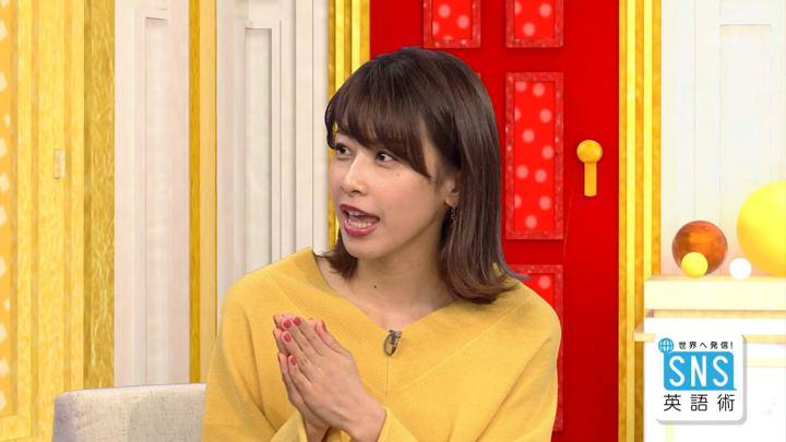 2018年12月06日加藤綾子の画像30枚目